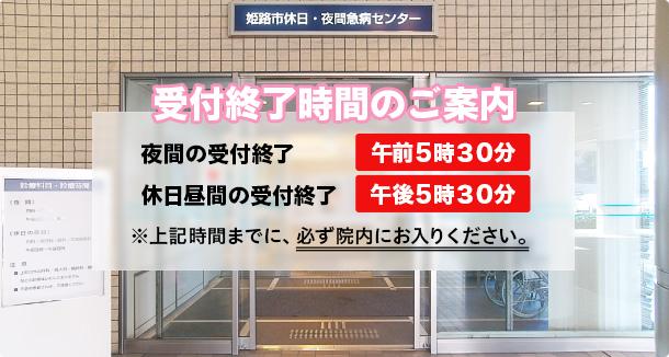 医科休日急患診療所一覧 - 神奈川県ホームページ